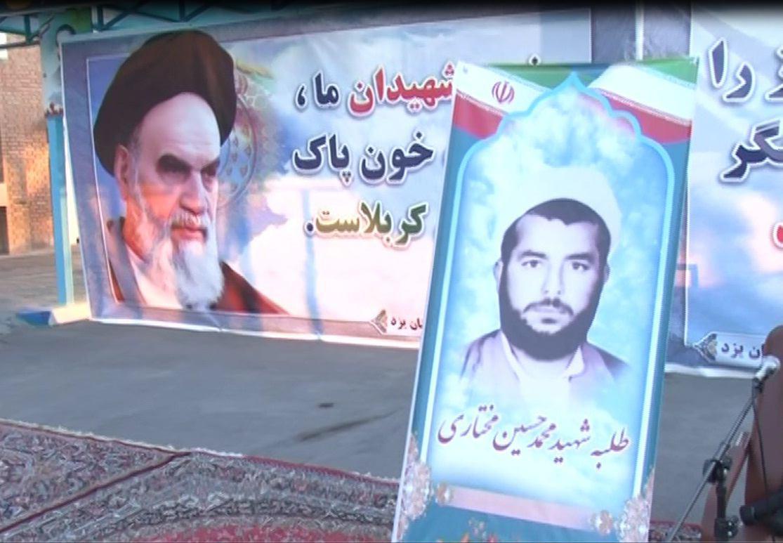 پیکر شهید محمد حسین مختاری وارد یزد شد+ تصاویر