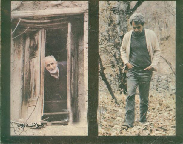 «آژانس شیشهای» و «رستاخیز» در صدر جدول سیمرغ/ سیمرغ بگیرهای سی و سه دوره جشنواره فیلم فجر