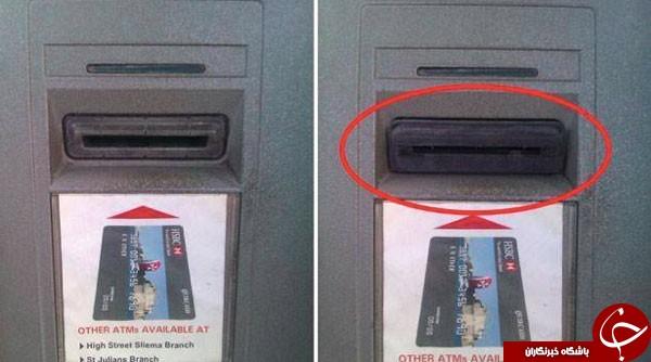 چگونه از سرقت اطلاعات کارت های بانکی جلوگیری کنیم؟