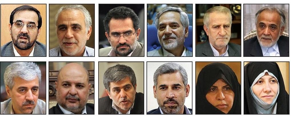 20 نفر از کابینه احمدی نژاد در انتخابات مجلس دهم داوطلب نمایندگی شدهاند