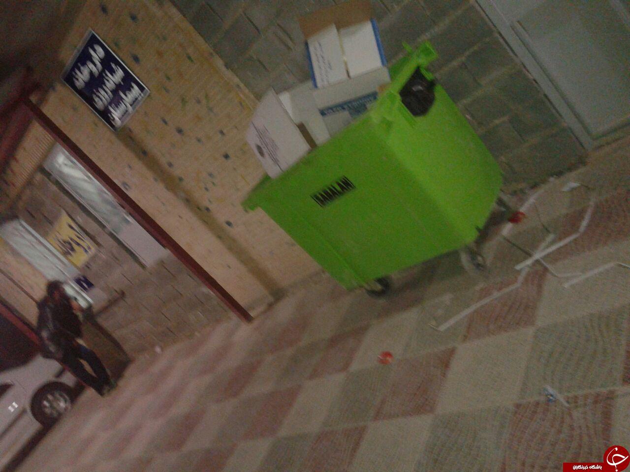 وضعیت نامناسب بیمارستان امام سجاد یاسوج + تصاویر