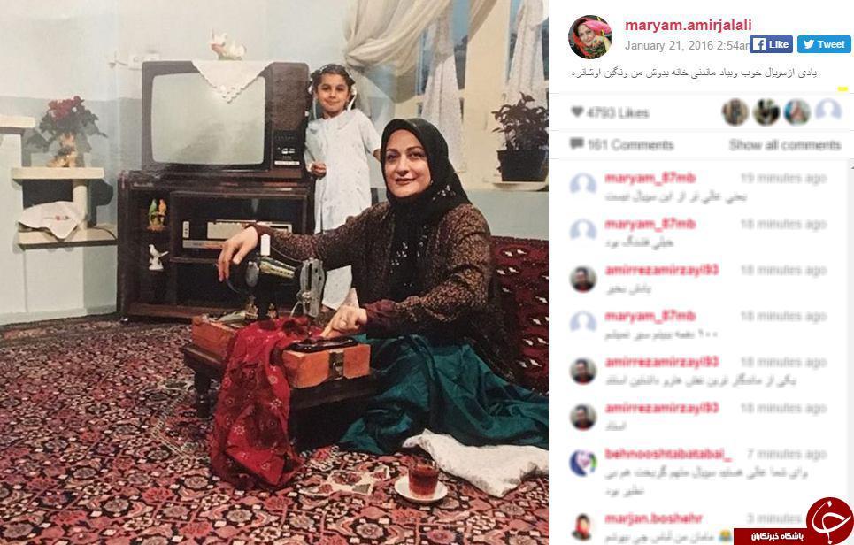 خانه به دوشی خانم بازیگر+عکس