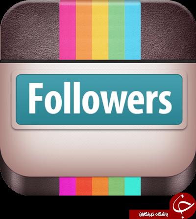افزایش لایک و فالوور در اینستاگرام