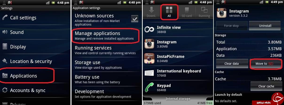 چرا گوشی های هوشمند با تلگرام کند می شوند+ ترفند