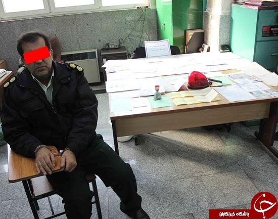 سرهنگ قلابی پلیس آگاهی تهران شکار شد+تصاویر