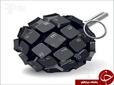 آیا ایران سلاح سایبری میسازد؟