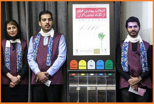 از لباس جشنواره فجر رونمایی شد + عکس