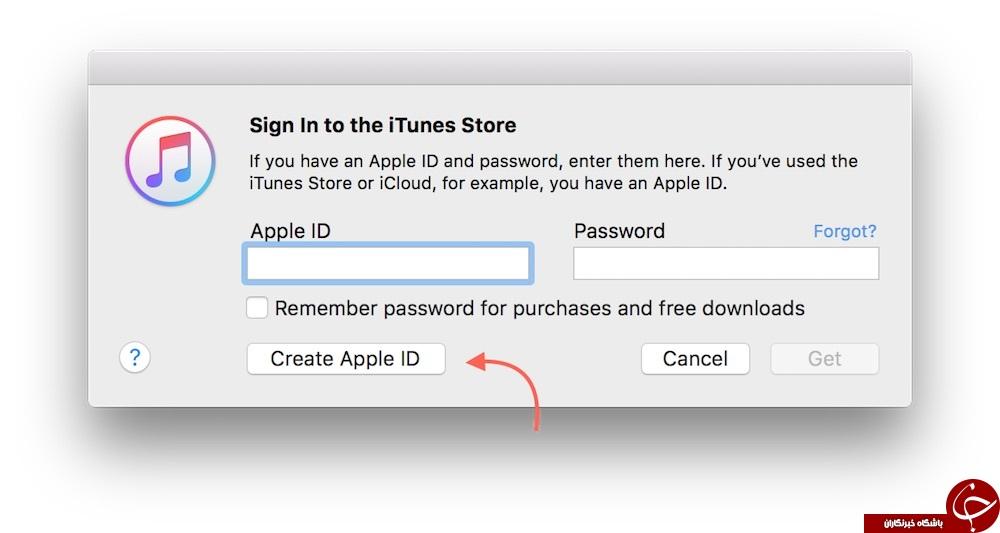 4082268 193 خرید اپل آیدی,خرید اپل آیدی ارزان,خرید اپل آیدی آماده