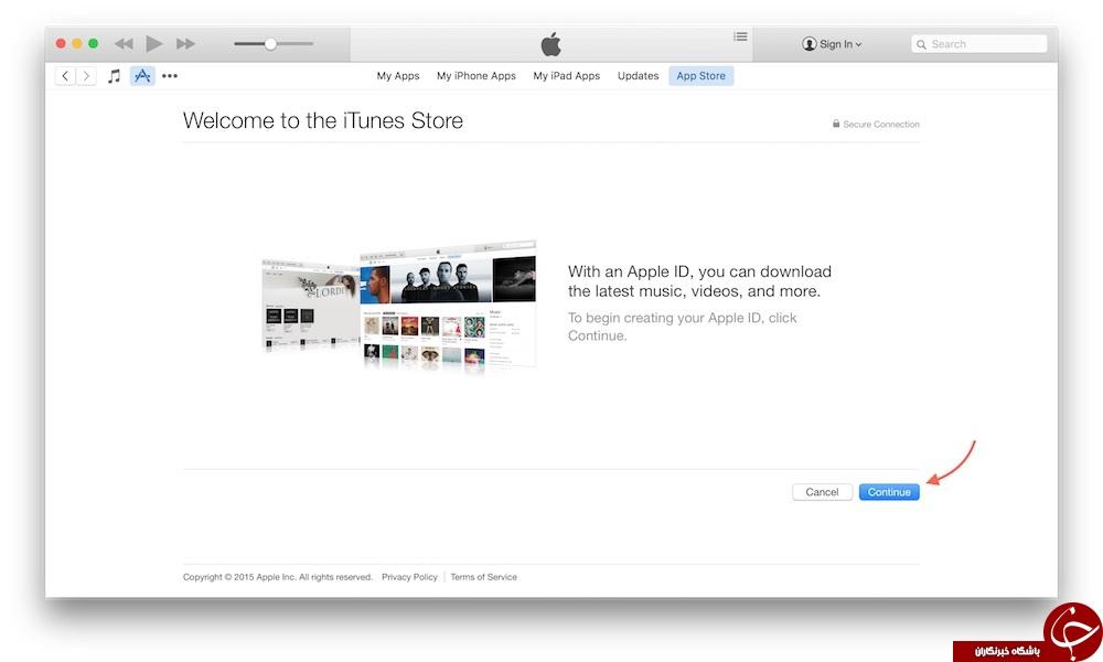 4082269 833 خرید اپل آیدی,خرید اپل آیدی ارزان,خرید اپل آیدی آماده