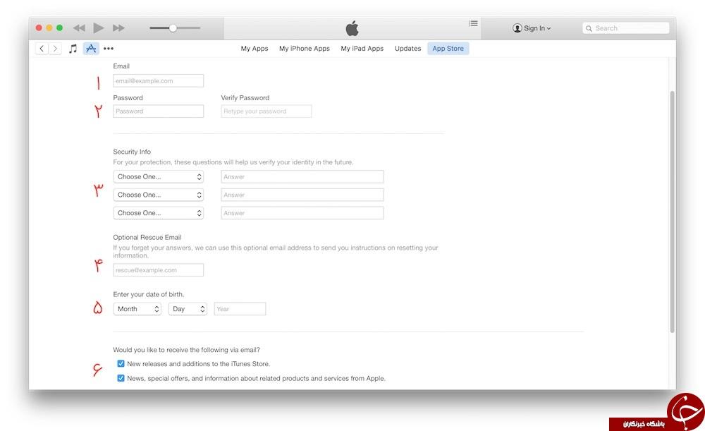 4082271 374 خرید اپل آیدی,خرید اپل آیدی ارزان,خرید اپل آیدی آماده