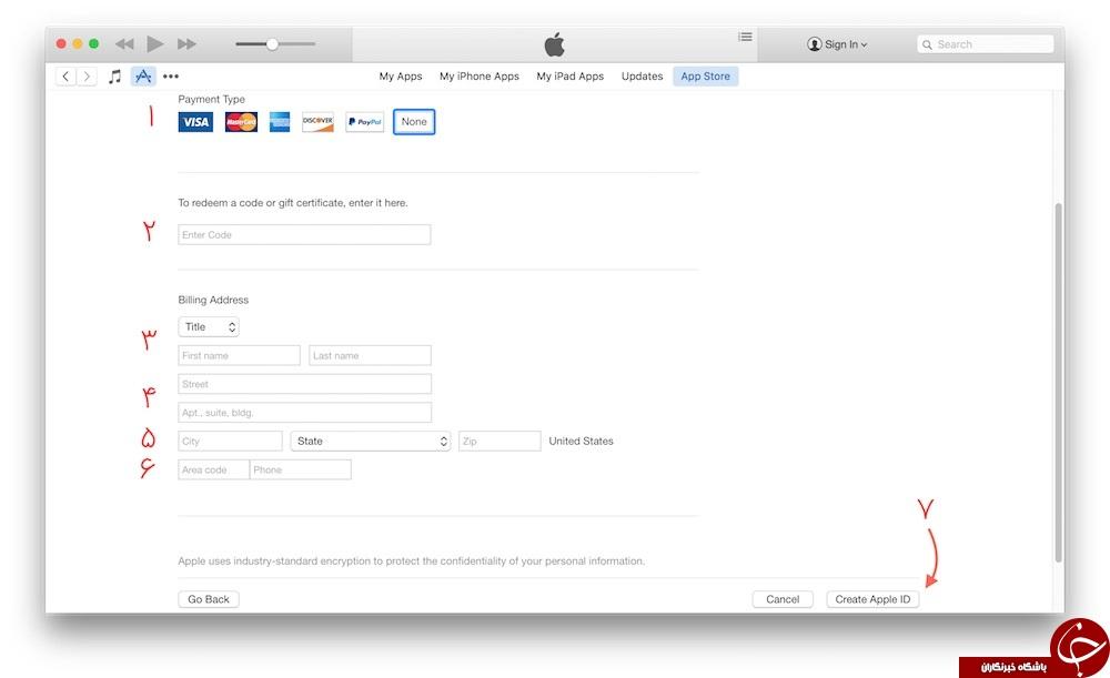 4082272 921 خرید اپل آیدی,خرید اپل آیدی ارزان,خرید اپل آیدی آماده