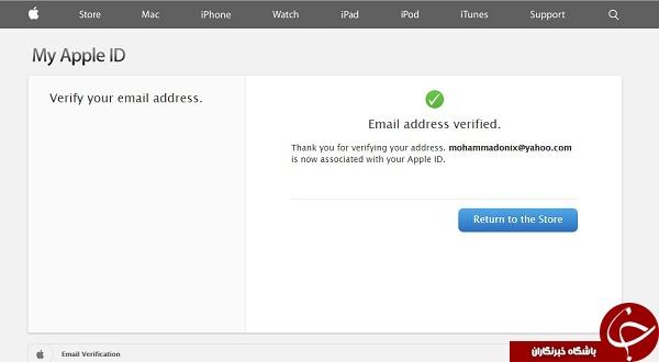 4082384 297 خرید اپل آیدی,خرید اپل آیدی ارزان,خرید اپل آیدی آماده