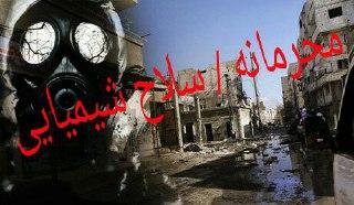 چه کسی به صدام سلاح شیمیایی داد؟/ آهی CIA از استفاده سلاحهای شیمیایی علیه ایران
