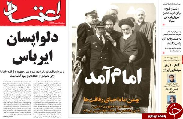 از رسیدن حاشیه های قراردادهای نفتی به مجلس تا آزاد شدن 100 میلیارد دلار از دارایی های ایران!