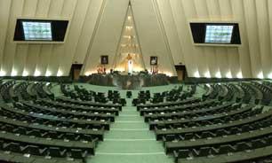 نمایندگان مجلس لحظه ورود امام خمینی(ره) را با شعار