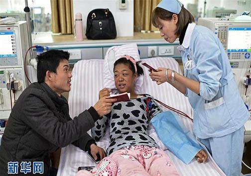 به همت یک وبسایت خیریه بیمار مبتلابه نارسایی مزمن کلیه به آرزویش رسید + تصاویر
