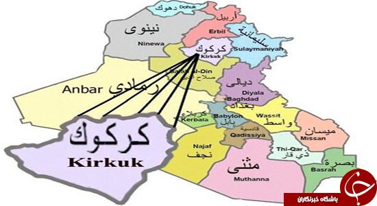 آیا کردستان عراق تجزیه میشود؟ + نقشه و جزییات