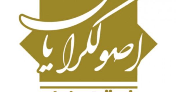 فهرست اولیه انتخاباتی ائتلاف اصولگرایان برای تهران