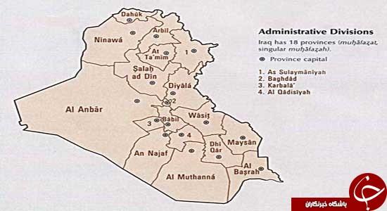 استقرار داعش در استان