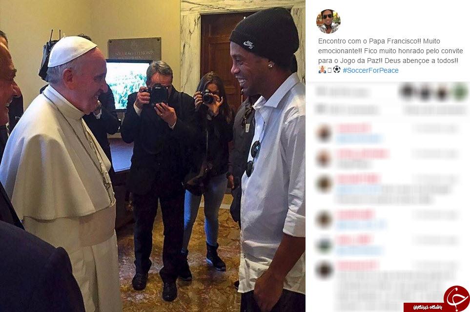ملاقات هیجان انگیز رونالدینیو و پاپ+ عکس