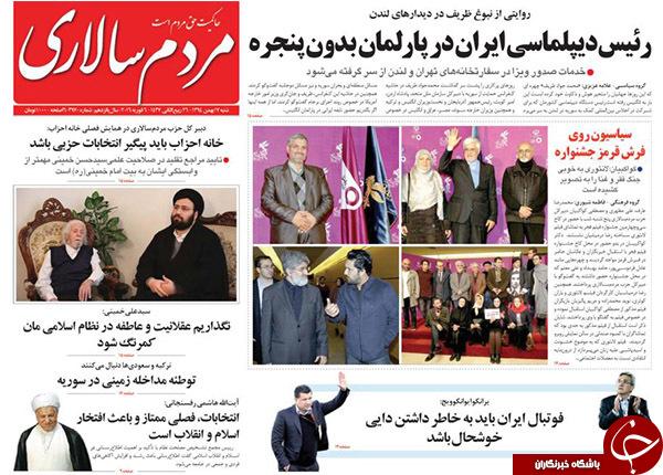 از شب یلدای صلاحیت ها تا دولت محرمانه!