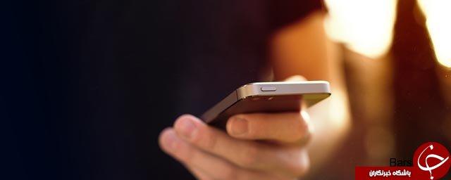 تلفن همراه تان به زودی آتش می گیرد !