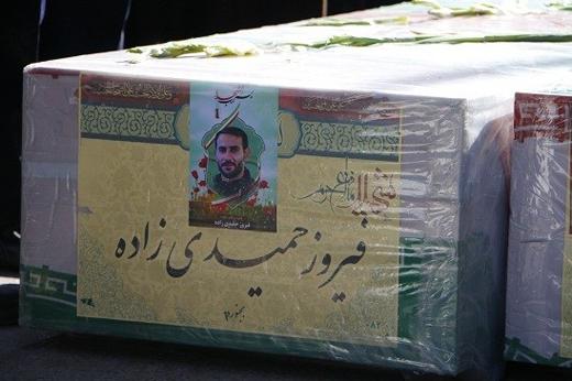 آخرین پیام تلگرانی شهید ایرانی مدافع حرم چه بود؟