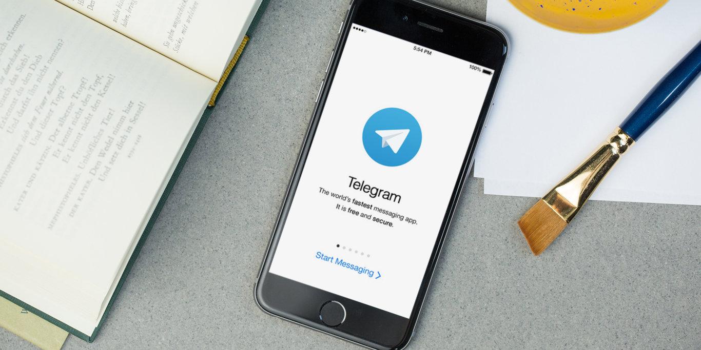 اگه عکس تو تلگرام باز نمی شه کلیک کن+ آموزش
