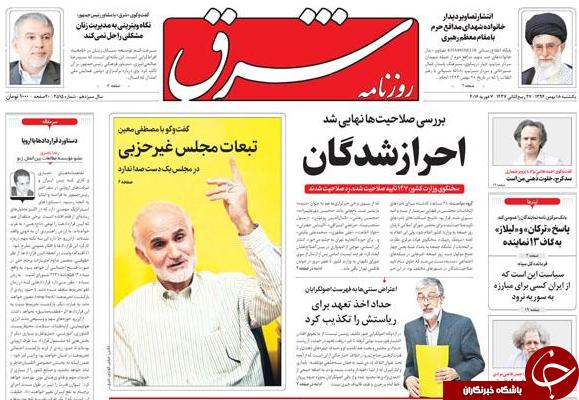 از پُر شدن سبد انتخاباتی همه جناح ها تا انتقاد