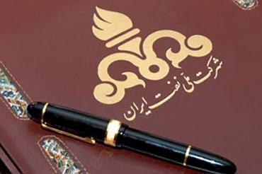 ساکتین قراردادهای ترکمنچای، دلسوزان امروزند/
