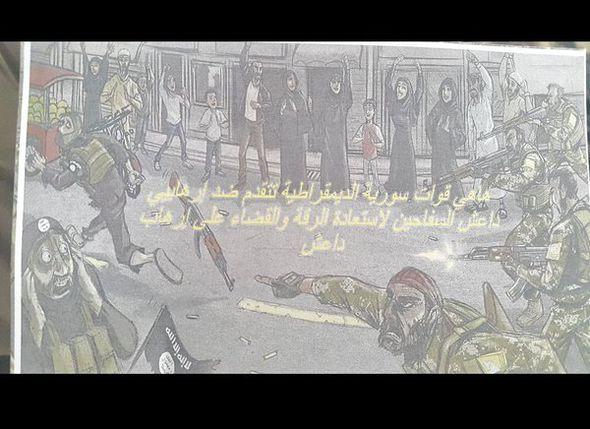 پخش جزوات ضد داعشی به وسیله جنگندههای ائتلاف+ تصاویر