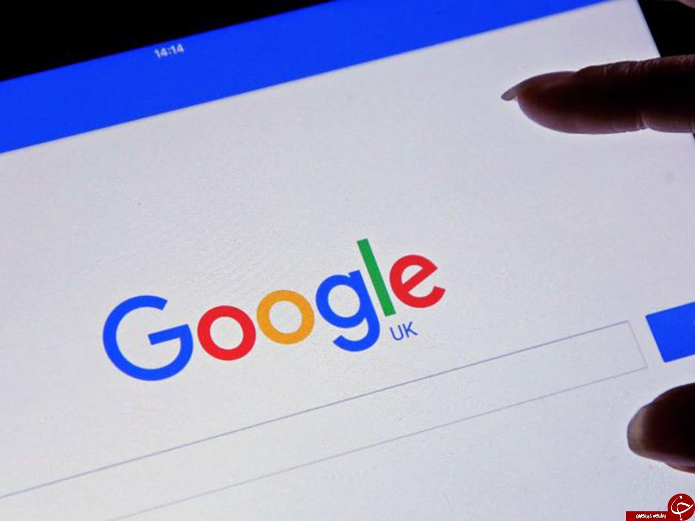 شما چرا کارمند گوگل نمی شوید؟
