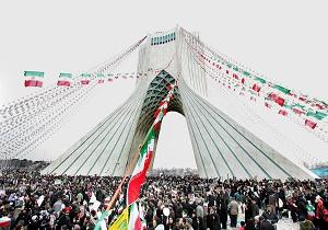 دعوت از اقشار مختلف مردم ایران برای شرکت در راهپیمایی یوم الله 22 بهمن