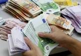 باشگاه خبرنگاران - نرخ 17 ارز افزایش یافت/ دلار 3هزار و 182 تومان