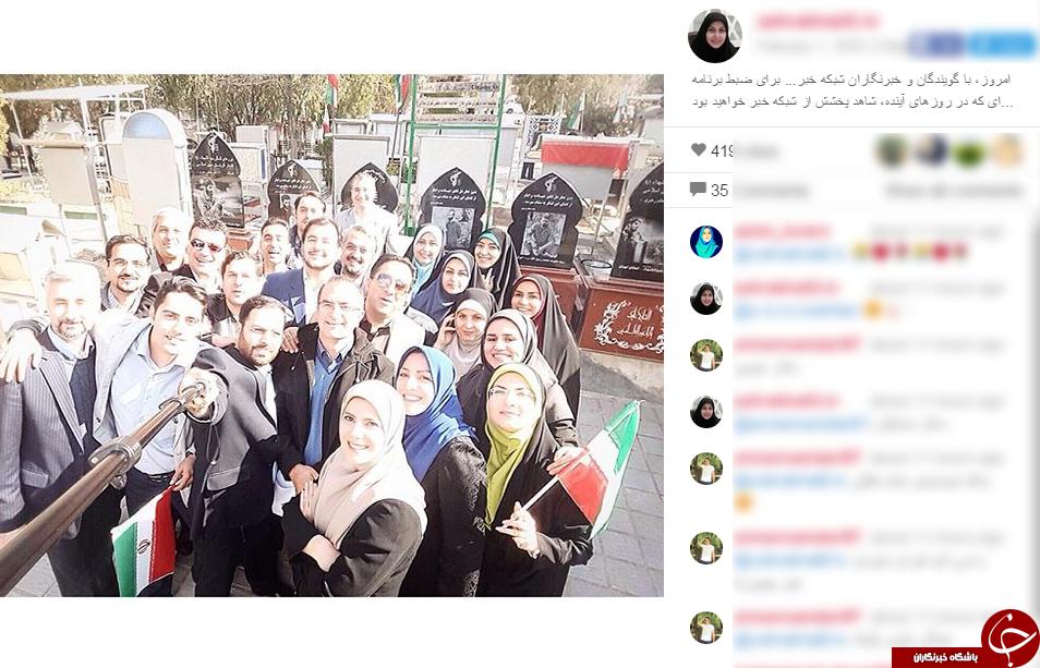 سلفی گویندگان شبکه خبر به مناسبت 22 بهمن