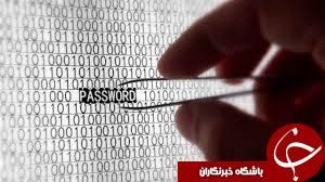 با این رمز عبورها هک می شوید !