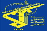 باشگاه خبرنگاران -