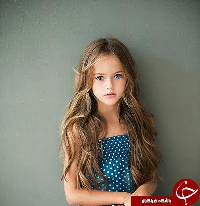 زیباترین کودک جهان کیست؟ آیا این کودک دست کسی را می بُرد؟