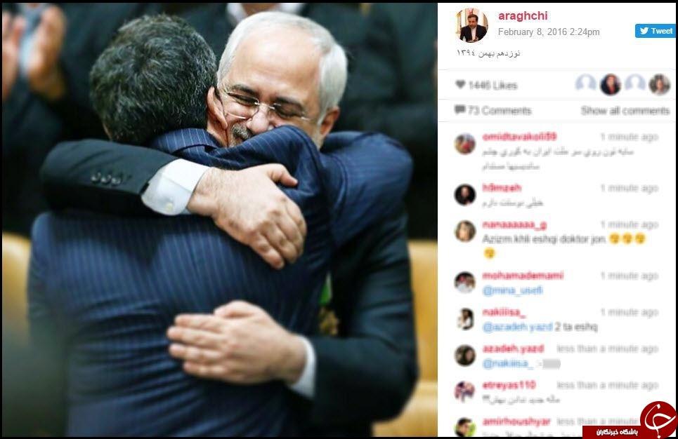 وقتی ظریف و عراقچی همدیگر را در آغوش می گیرند+عکس