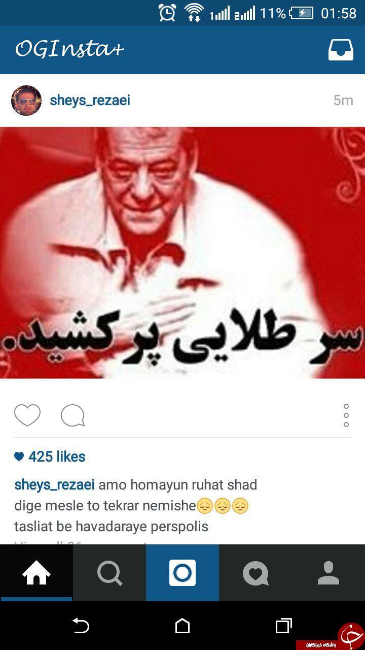 پیام تسلیت جامعه فوتبال کشور به مناسبت درگذشت همایون بهزادی