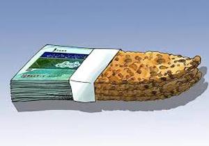 یارانه نان حذف می شود؟