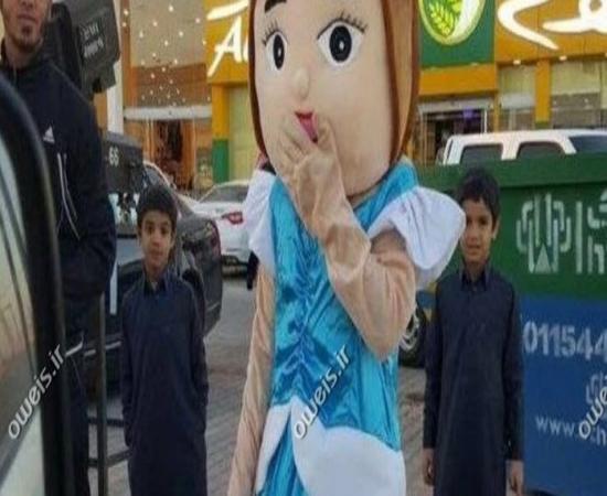 دستگیری یک عروسک تبلیغاتی توسط وهابی ها + تصویر