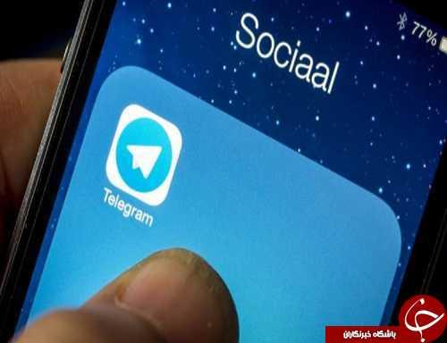 متن های لینک دار در تلگرام بسازید + آموزش