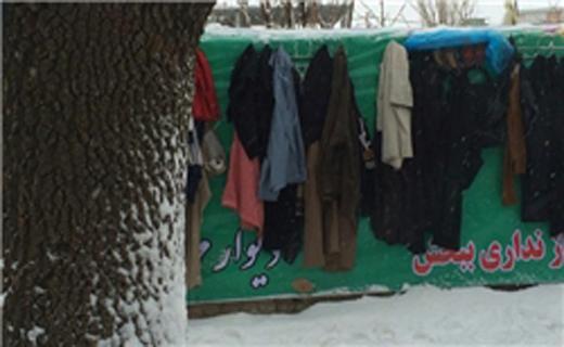 دیوار مهربانی مخصوص طلبهها+عکس