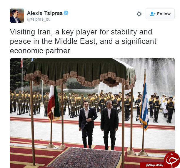 پیام توئیتری نخست وزیر یونان به ایران