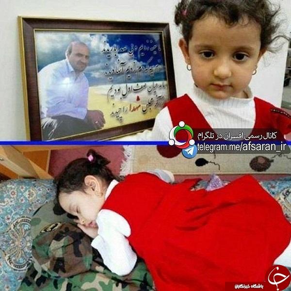 یادگاری داعش برای دختر شهید مدافع حرم +عکس