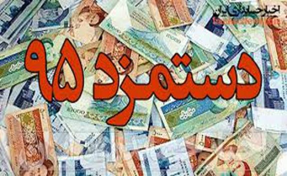 باشگاه خبرنگاران - پیش بینی مکانیسمهایی برای ترمیم دستمزدها