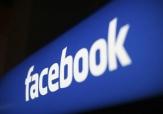 باشگاه خبرنگاران - راز های پشت پرده فیسبوک/فیس بوک چگونه کار میکند؟