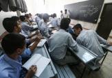 باشگاه خبرنگاران - عوامل مخاطرهآمیز دانشآموزان در مدرسه