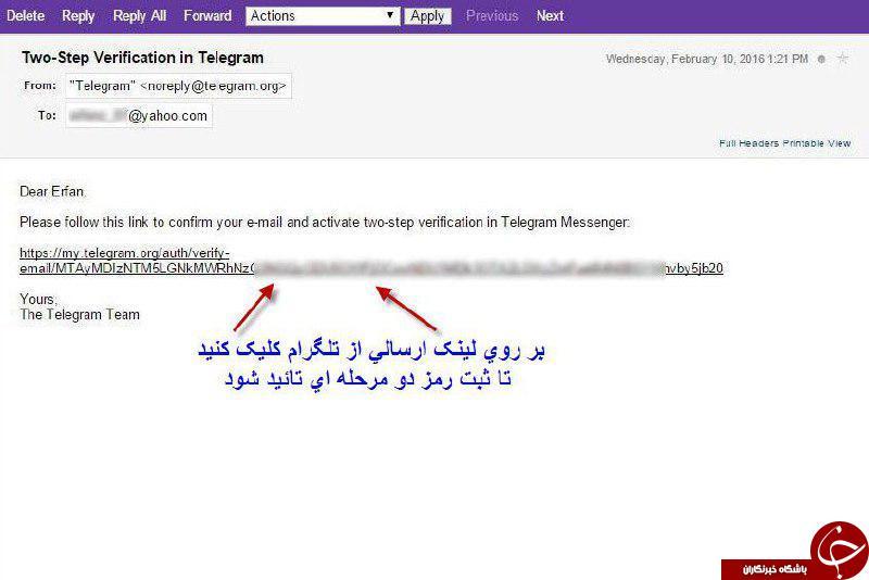 با این روش ساده تلگرام شما دیگر هک نمی شود +آموزش